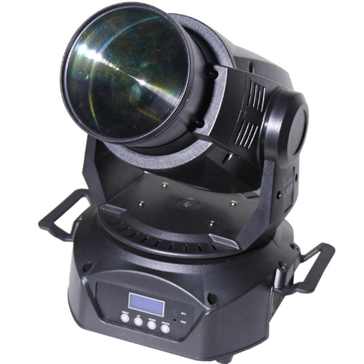 75w Moving Head Light White Beam LED SL-1022