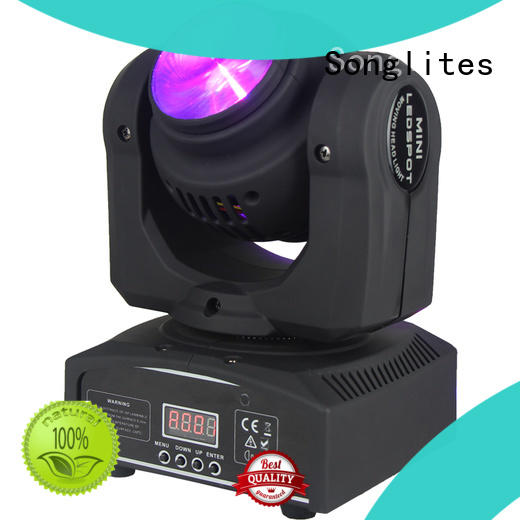 professional small moving lights manufacturer for slow rocking