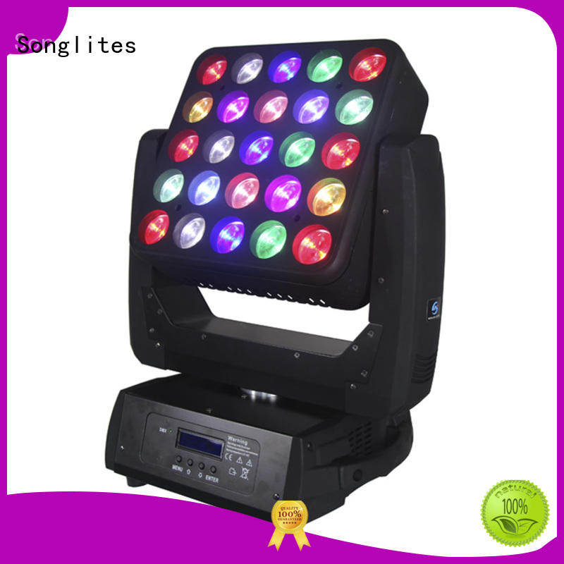 in1 stage disco lights inno Songlites company