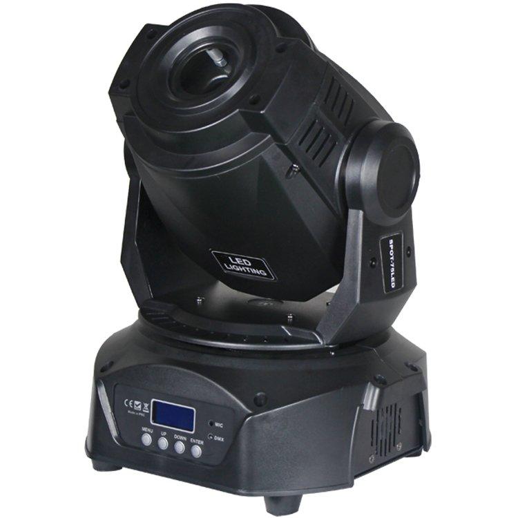 Songlites 75W Spot LED Moving Head Light SL-1021 Spot LED Moving Head Light image61