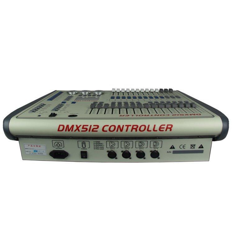 DMX512 CONTROLLER