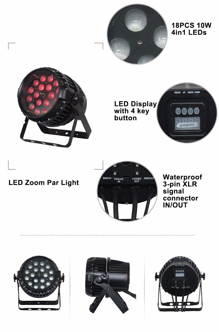outdoor house spotlights 4in pan Songlites Brand cheap outdoor led lights