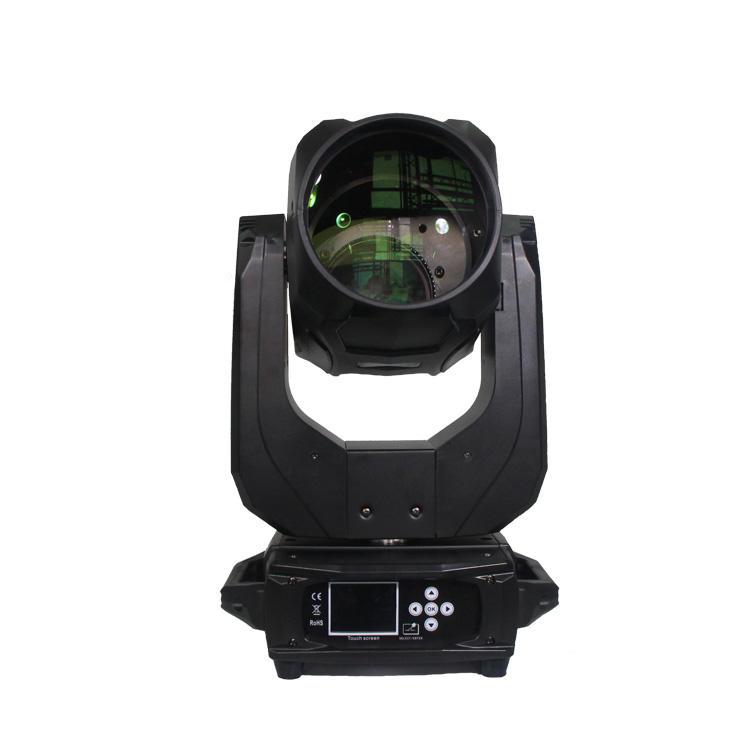 Super Beam 260w R9 Moving Head Light SL-1260