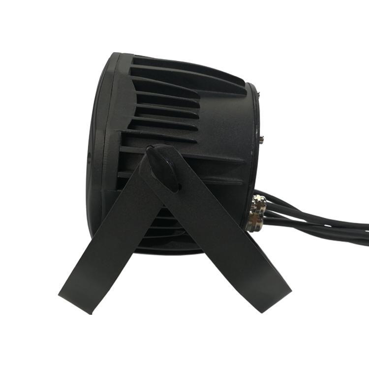 Outdoor Mini Par Light 7*18W 6in1 SL-2037C