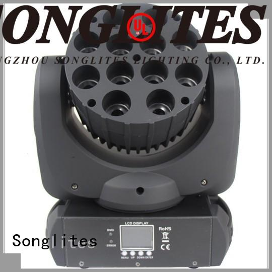 Songlites colorful dj moving light price high quality for concerts